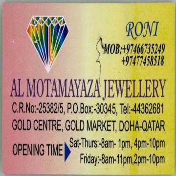 Al Motamayaza Jewellery   Offers   Discounts   Latest Prices   Shopping   Qatar Day