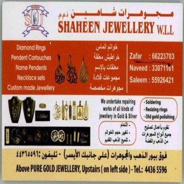 Shaheen Jewellery   Offers   Discounts   Latest Prices   Shopping   Qatar Day