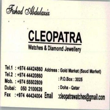Cleopatra   Offers   Discounts   Latest Prices   Shopping   Qatar Day