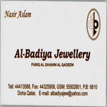 Al - Badiya Jewellery   Offers   Discounts   Latest Prices   Shopping   Qatar Day