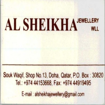 Al Sheikha Jewellery   Offers   Discounts   Latest Prices   Shopping   Qatar Day