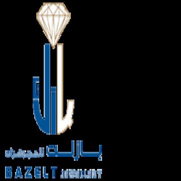 Bazelt Alkaleej Gold & Jewellery   Offers   Discounts   Latest Prices   Shopping   Qatar Day
