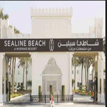 Sealine Beach Resort   Offers   Discounts   Latest Prices   Shopping   Qatar Day