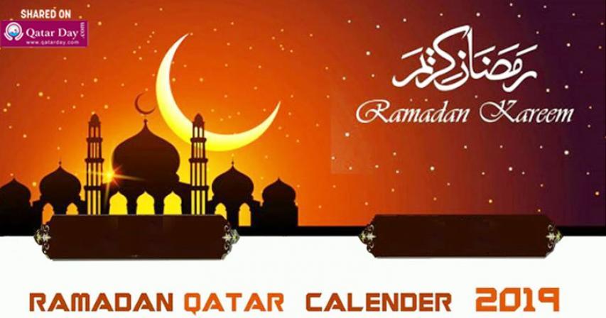 The Qatar Ramadan Time table for 2019