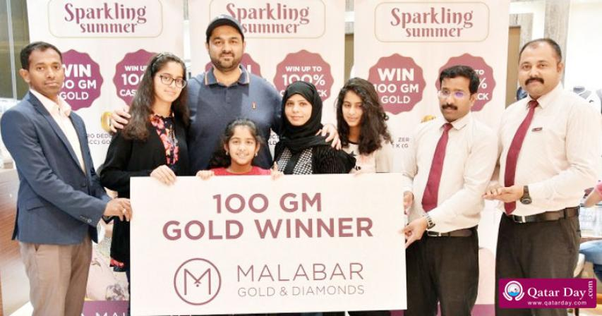 Malabar Gold & Diamonds raffle draw winner receives 100 gram gold