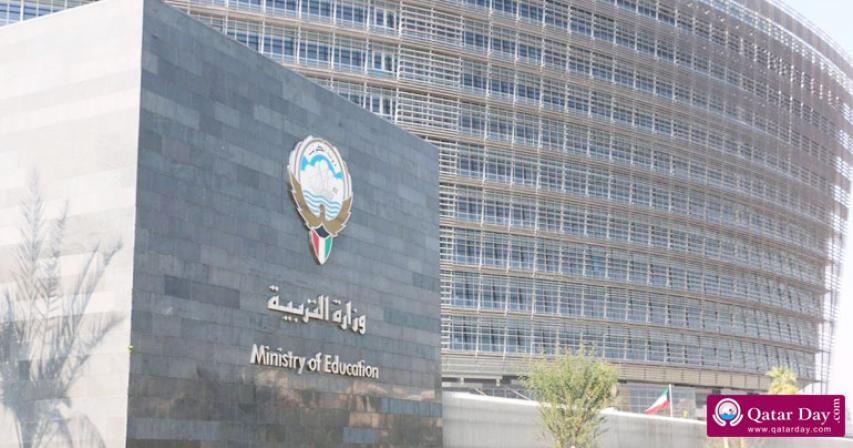 299 expatriate teachers lose jobs as part of Kuwaitization