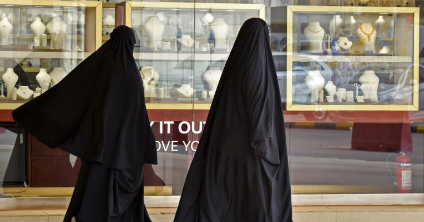 Saudi Shura Council postpones reforms forcing husbands to come clean about having multiple wives