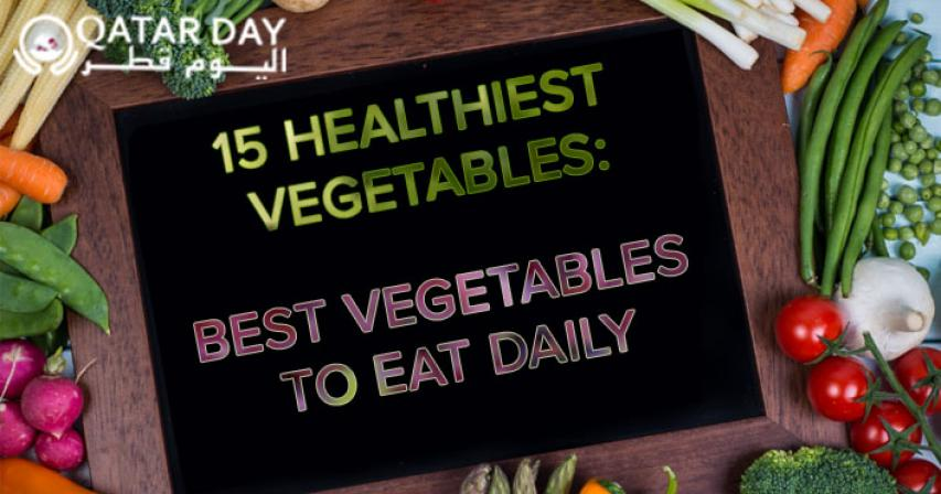15 Healthiest Vegetables - Best Vegetables to Eat Daily