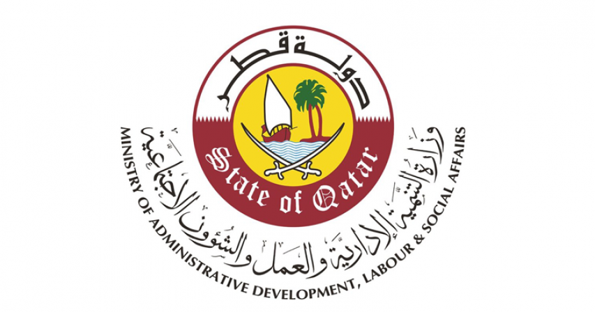 One year jail, QR10,000 fine for non-commitment to pay minimum wage: Official