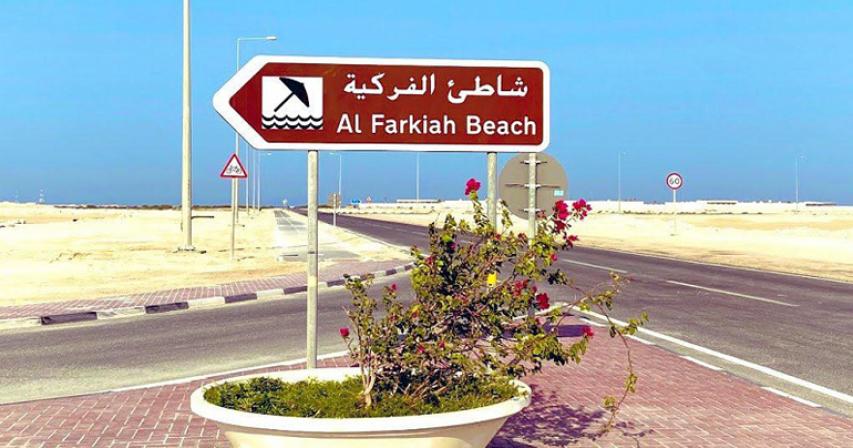 Women, kids only at Al Farkiah Beach on Sundays and Wednesdays