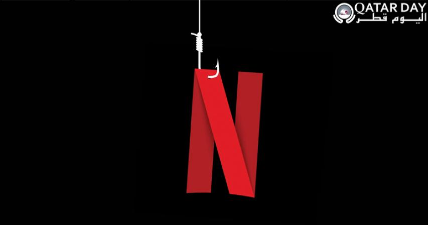 Cyber Crime Netflix in Philippines