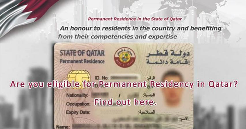 How to check if you are eligible for 'permanent residency' in Qatar?