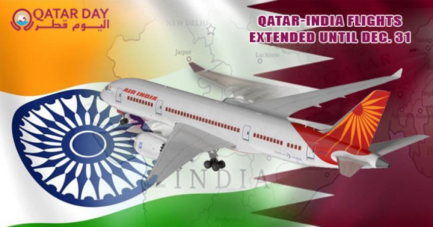 Qatar-India flights extended until December 31