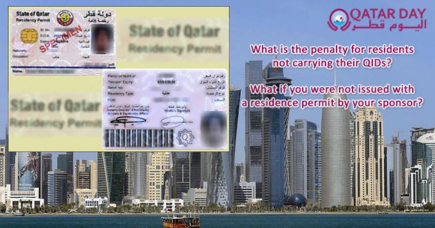 Are you an Expat in Qatar? Check out this Complete Guide About Residence Permits for Expats