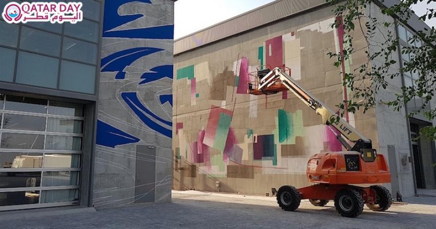 Qatar Museums Jedariart Initiative
