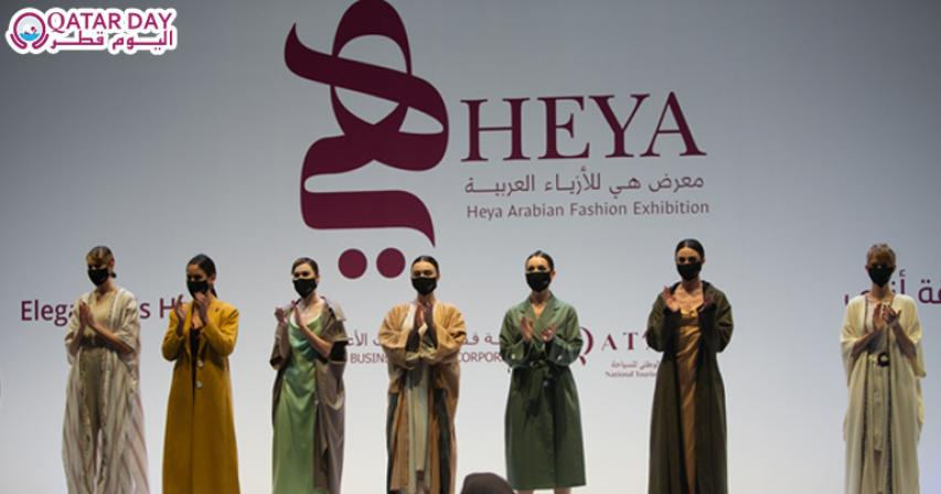 Heya Arabian Fashion Exhibition