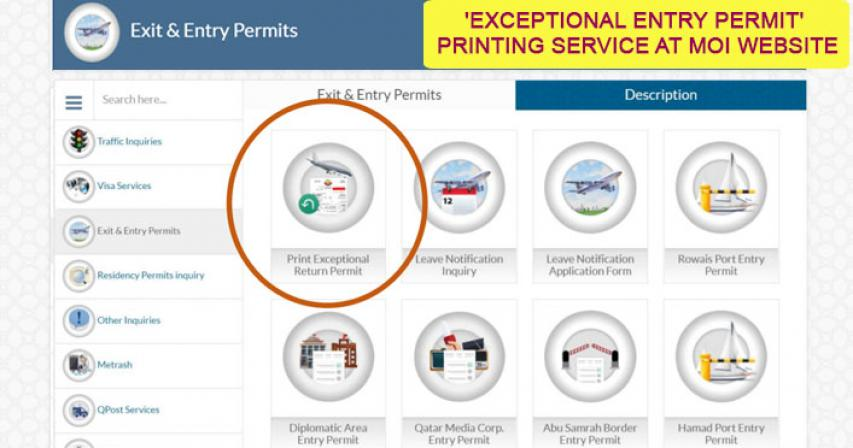 MoI Announces Adding of Printing 'Exceptional Entry Permit' Service for Residents Anytime