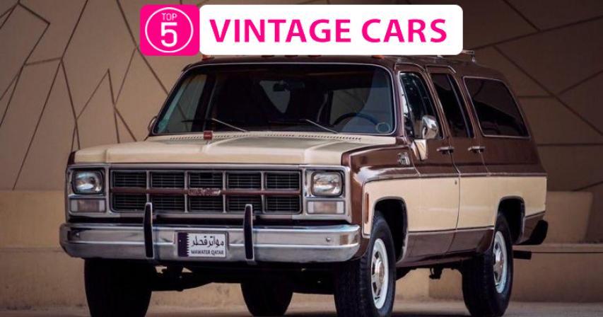 Top 5 Vintage Car in Qatar to take trip down memory lane