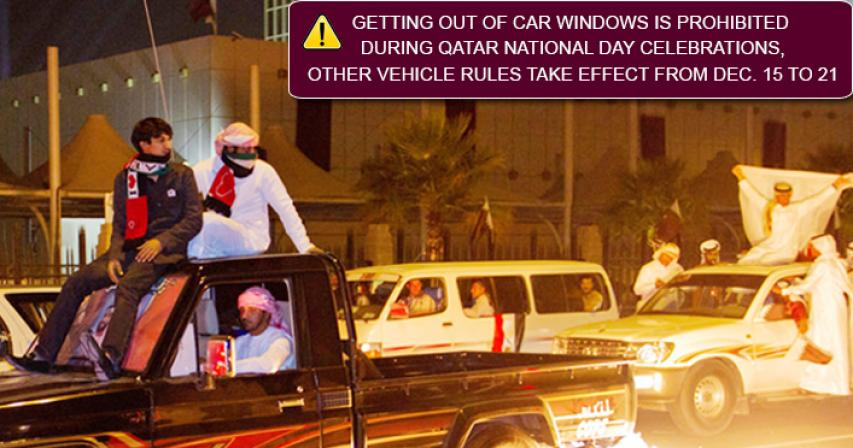 Do not get out of your car windows during Qatar National Day celebrations: MoI