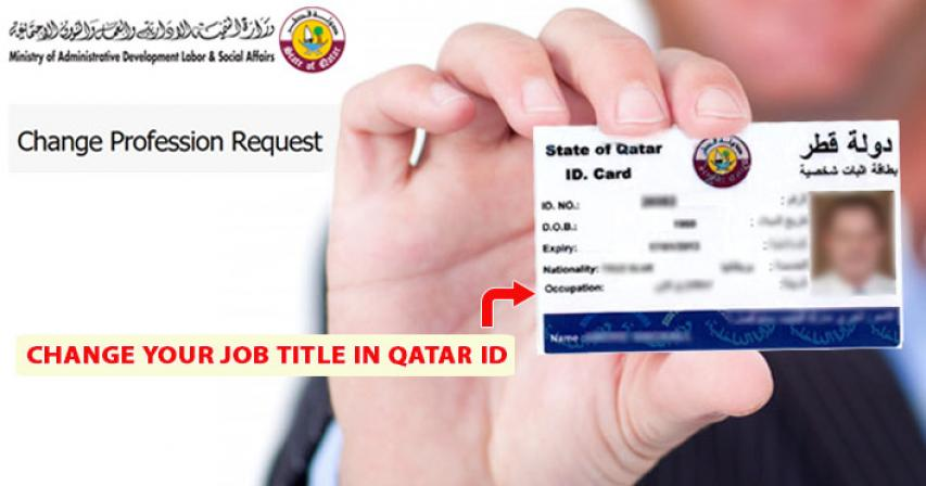 Qatar residents can now change job titles in QID online and free of charge