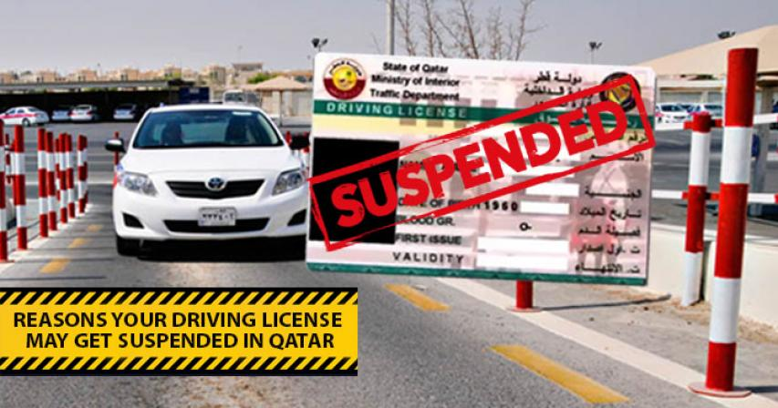 Traffic Law: When does a driving license get suspended in Qatar?
