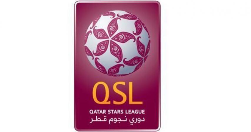 Qatar Stars League Holds Co-ordination Meeting Ahead of Qatar Cup 2021 Final