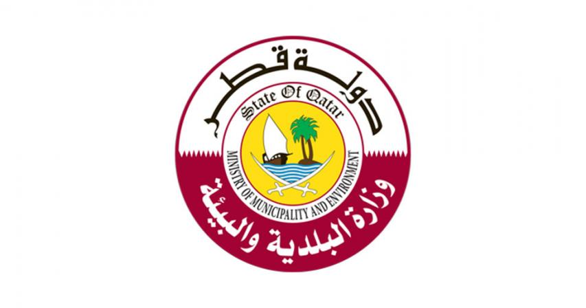 Ministry of Municipality and Environment Inaugurates Local Produce Festival