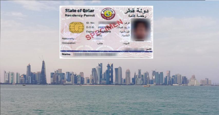 Qatar Residence Permit, Qatar RP, jobs in doha qatar, jobs in doha today, jobs in doha 2021, Qatar jobs