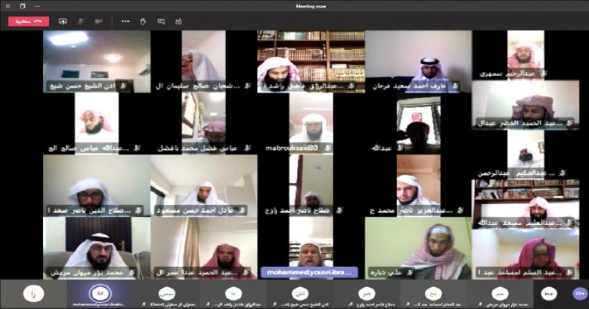Awqaf organises virtual session on 'The Jurisprudence of Zakat and Fasting'