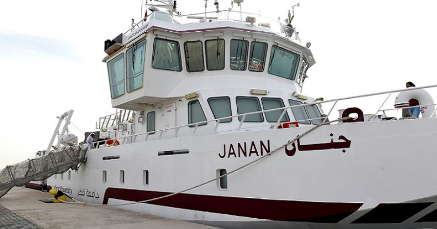 Janan Research Vessel Begins Trip to Study Marine Environment in Regional Waters
