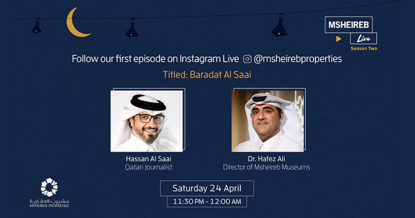 Dr. Hafez Ali, Director of Msheireb Museums, hosts the Qatari influencer and Journalist Hassan Alsaei