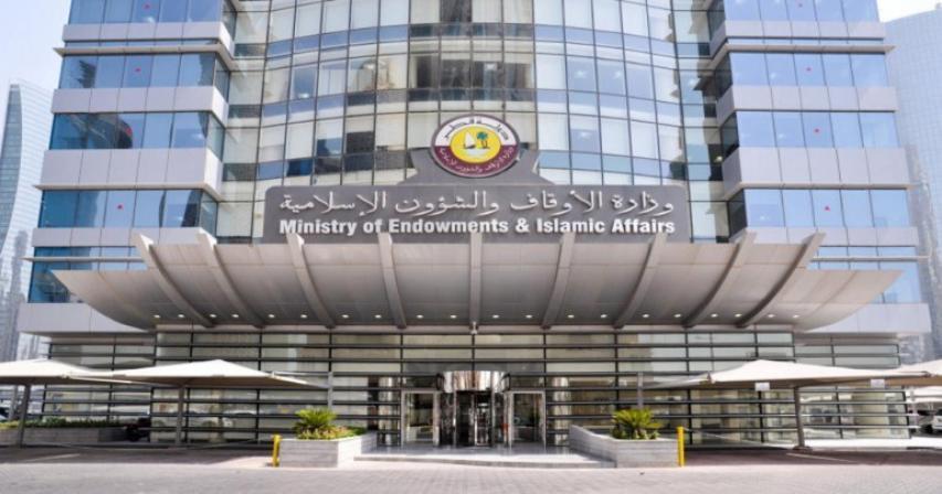 Endowments ministry concludes Ramadan programme 'Amenhum men Khawf'