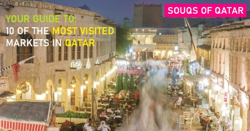 Qatar souq markets, Doha souq, Souq Waqif, Souq Qatar, Doha markets, markets in qatar, qatar markets, qatar shops, souqs in qatar