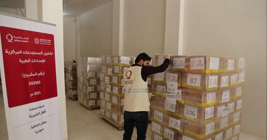 Qatar Charity Provides Medicine for Kidney Patients in Northern Syria