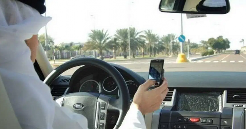 Using Phone While Driving Qatar, Driving in Qatar, Driving Violations Qatar, Qatar Driving