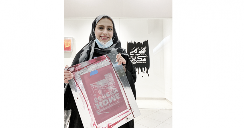 Inspired by her high school teacher, a student graduates from VCUarts Qatar this year