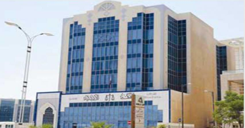 Doha criminal court sentences expatriate for 5 years of imprisonment; imposes QR 200,000 fine for drugs possession