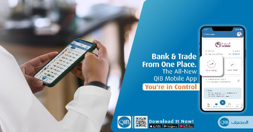 """QIB Launches the Stock Trading Service through QIB Mobile App in Partnership with """"The Group"""""""
