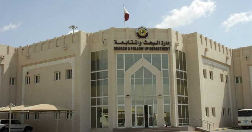 Qatar Residence Law, Qatar expats, Qatar residents, Qatar employers, Qatar sponsors. Qatar sponsorship law