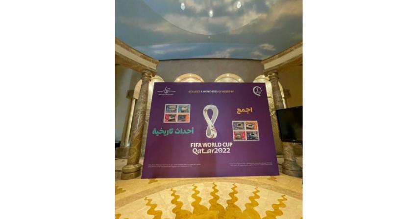 Qatar Post unveils Qatar 2022 stadiums stamp
