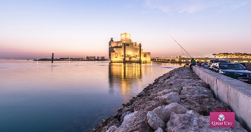Historic Places in Doha Qatar | About Qatar | Qatar Day