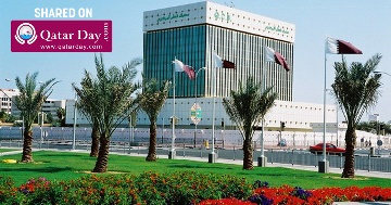 Banks in Qatar | About Qatar | Qatar Day