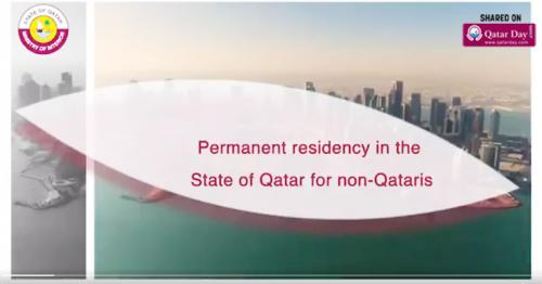 Now non-Qataris can apply for Permanent Residency in Qatar