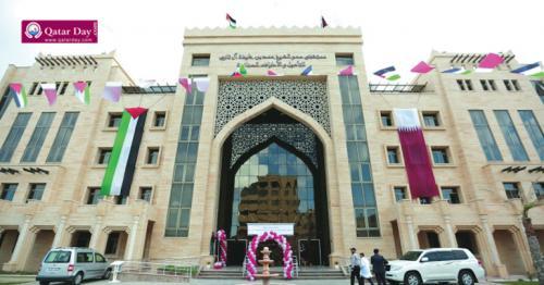Qatar opens 100-bed hospital in Gaza Strip