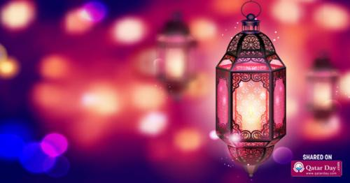 First day of Ramadan in Qatar