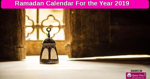 Ramadan Calendar For the Year 2019. Why Ramadan falls on a different date every year.