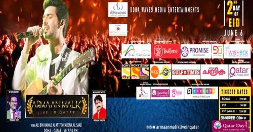 Prince of Romance Armaan Malik is coming to Doha for the first time