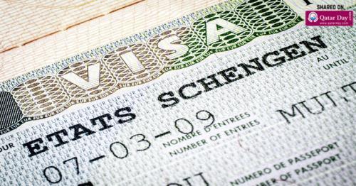 How to apply for Schengen tourist VISA in Qatar