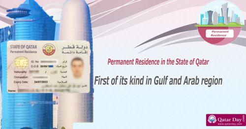 Terms and Conditions to obtain permanent residency permit in Qatar