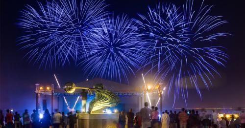 Amiri Diwan announces Eid Al Adha 2019 holiday for Qatar